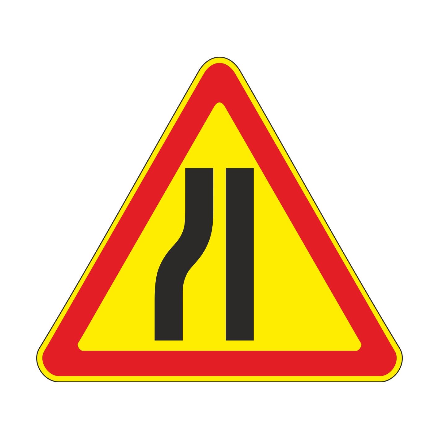 1.20.3 (временный) Сужение дороги [дорожный знак]