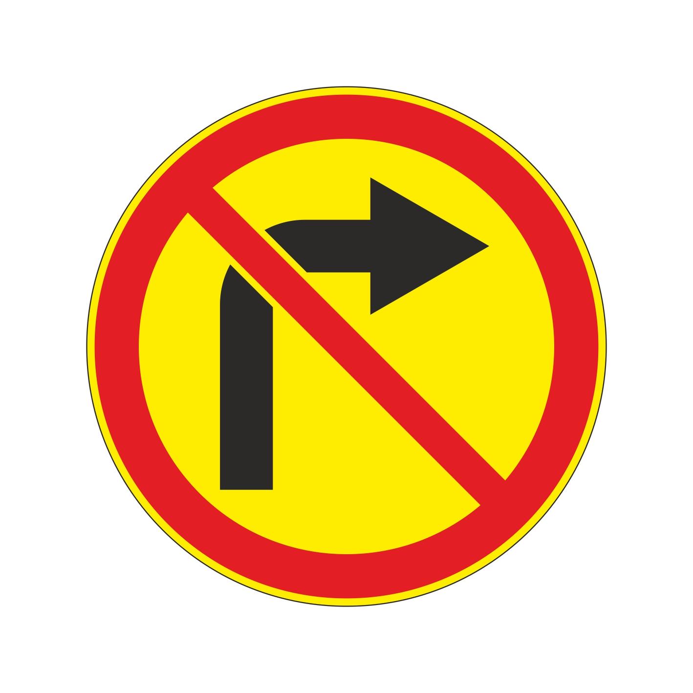 3.18.1 (временный) Поворот направо запрещен [дорожный знак]