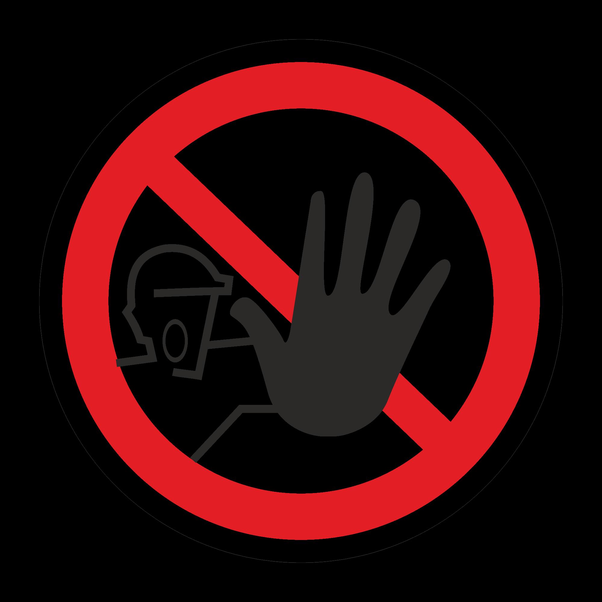 Р06 Доступ посторонним запрещен