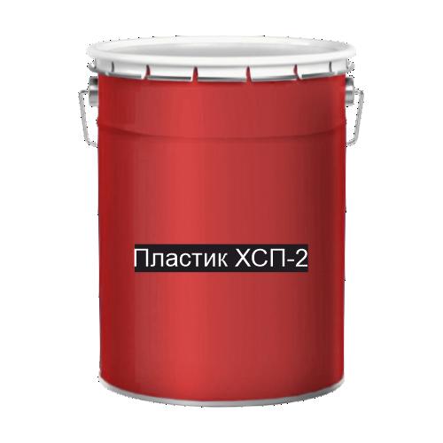 Холодный пластик для дорожной разметки красный ХСП-2