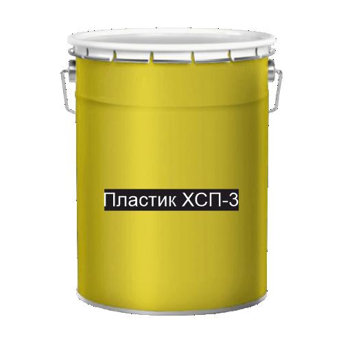 Холодный пластик для дорожной разметки желтый ХСП-3