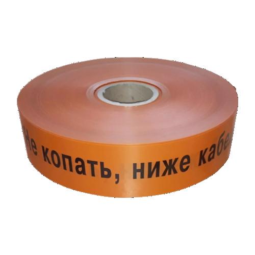 """ЛСС-75 – лента сигнальная """"Связь"""""""
