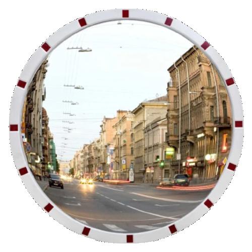 Обзорное универсальное сферическое зеркало с отражателями Ø-700