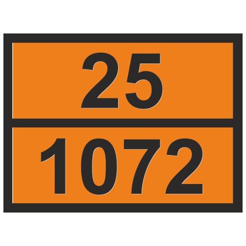 Табличка опасный груз 25-1072 Кислород сжатый