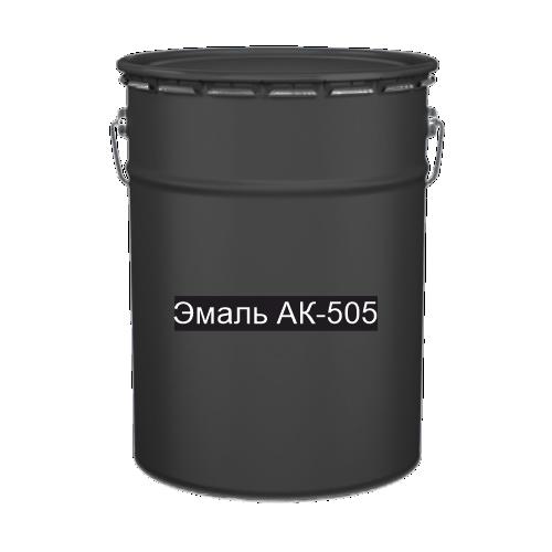 Краска для дорожной разметки Эмаль АК-505